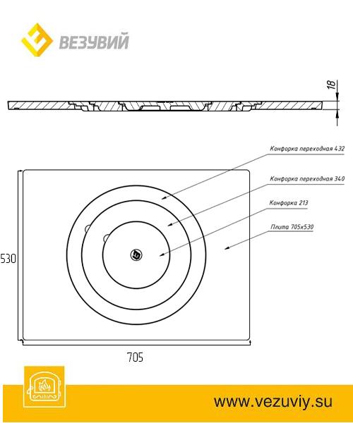 Плита Усиленная под казан ПК-430 (530х705)